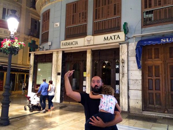 Calle Larios Malaga con niños